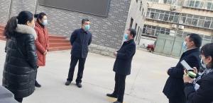 新华区副区长许宝增一行赴信融典当公司调研疫情防控期间复工工作